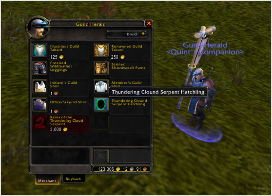 Thundering Cloud Serpent Hatchling