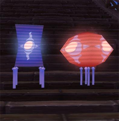 Lunar and Festival Lantern