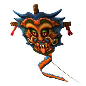 Yu'lon Kite